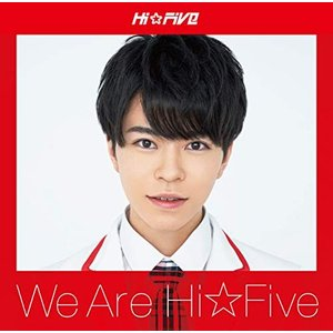 CD/Hi☆Five/We are Hi☆Five (林拓磨盤)