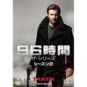 DVD/海外TVドラマ/96時間 ザ・シリーズ シーズン2 DVD-BOX