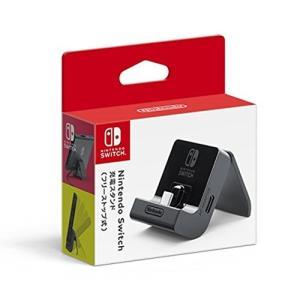 【送料込み】 【お取り寄せ】 ニンテンドー/Nintendo Switch充電スタンド(フリーストップ式)/Nintendo Switchパーツ|surprise-flower