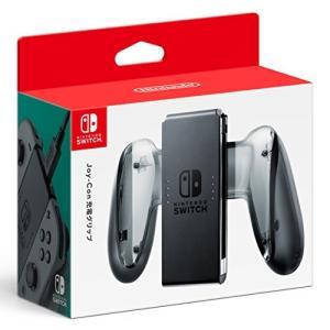 【送料込み】 【お取り寄せ】 ニンテンドー/Joy-Con充電グリップ/Nintendo Switchパーツ|surprise-flower