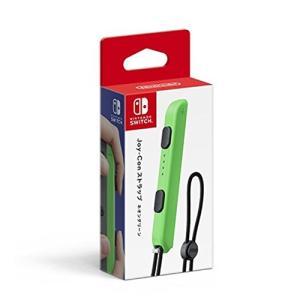 【送料込み】 【お取り寄せ】 ニンテンドー/Joy-Conストラップ ネオングリーン/Nintendo Switchパーツ|surprise-flower