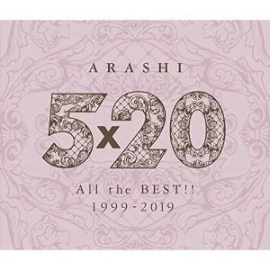 CD/嵐/5×20 All the BEST!! 1999-2019 (通常盤)