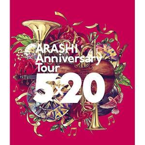 BD/嵐/ARASHI Anniversary Tour 5×20(Blu-ray) (通常盤)|surprise-flower