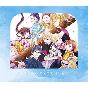 CD/アニメ/アニメ「この音とまれ!」〜僕たちの音〜|surprise-flower