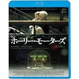 BD/洋画/ホーリー・モーターズ(Blu-ray)