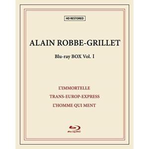 アラン・ロブ=グリエ Blu-ray BOX I(Blu-ray) (限定生産版) 洋画 発売日:2...