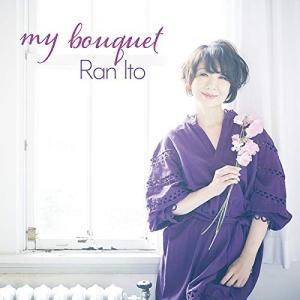 LP(30cm)/伊藤蘭/My Bouquet (完全生産限定盤)