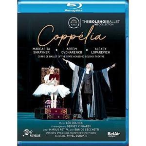 【取寄商品】BD/クラシック/コッペリア(Blu-ray)