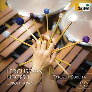 ★CD/窪田健志/Percussion Pieces 1 '...from JAPAN' (HQ-H...
