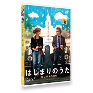 はじまりのうた BEGIN AGAIN 洋画 発売日:2015年10月7日 種別:DVD
