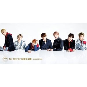 CD/BTS(防彈少年團)/THE BEST OF 防彈少年團-JAPAN EDITION-|surprise-flower
