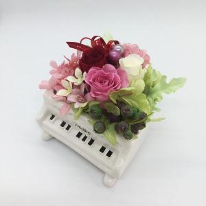 【送料無料】プリザーブドフラワー オリジナルアレンジ 赤・ピンク系 (器・ピアノ) surprise-flower