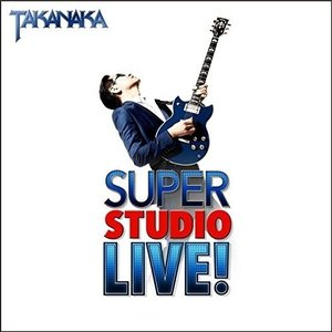 CD/高中正義/SUPER STUDIO LIVE! (CD+DVD) (初回限定盤)|surprise-flower