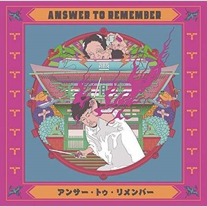 CD/Answer to Remember/Answer to Remember (完全生産限定盤)