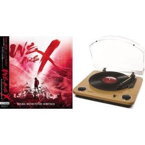 WE ARE X オリジナル・サウンドトラック X JAPAN 発売日:2017年12月13日 種別...