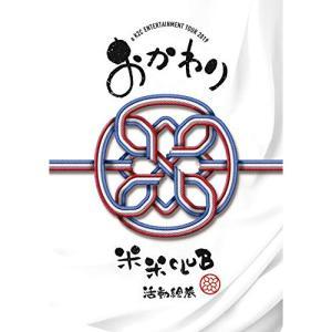 DVD/米米CLUB/a K2C ENTERTAINMENT TOUR 2019 〜おかわり〜