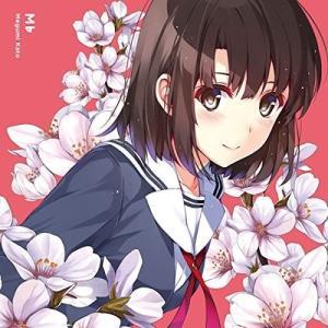 冴えない彼女の育てかた 「M♭」 加藤恵 加藤恵 発売日:2014年12月3日 種別:CD