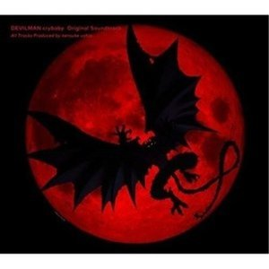 DEVILMAN crybaby Original Soundtrack アニメ 発売日:2018年...