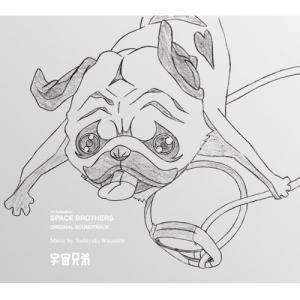 CD/渡辺俊幸/TVアニメ 宇宙兄弟 オリジナル サウンドトラック|surprise-flower
