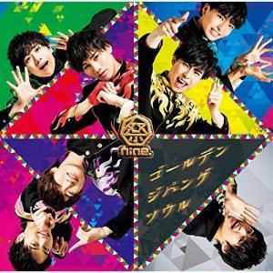 CD/祭nine./ゴールデンジパングソウル (パターンD)