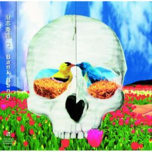 CD/Bank Band/沿志奏逢 3 surprise-flower
