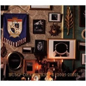 CD/BUMP OF CHICKEN/BUMP OF CHICKEN II(2005-2010)