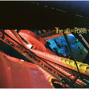 CD/Gateballers/「The all」=「Poem」