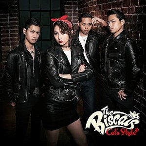 CD/The Biscats/Cat's Style surprise-flower