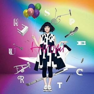 CD/上原ひろみ/Spectrum (SHM-CD) (解説付) (通常盤)
