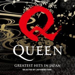 CD/クイーン/グレイテスト・ヒッツ・イン・ジャパン (SHM-CD+DVD) (解説歌詞対訳付) (生産限定盤/来日記念盤)