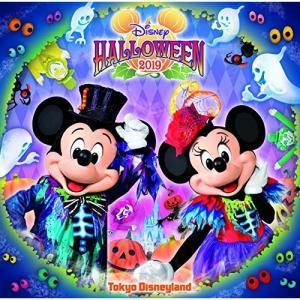 CD/ディズニー/東京ディズニーランド ディズニー・ハロウィーン 2019 (歌詞付)