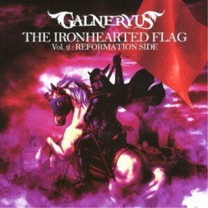THE IRONHEARTED FLAG Vol.2:REFORMATION SIDE (CD+DV...