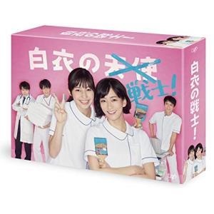 白衣の戦士!Blu-ray BOX(Blu-ray) (本編ディスク5枚+特典ディスク1枚) 国内T...