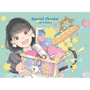 CD/東山奈央/Special Thanks! (初回限定盤/アニバーサリースペシャル盤)