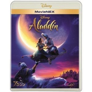 BD/洋画/アラジン MovieNEX(Blu-ray) (Blu-ray+DVD)