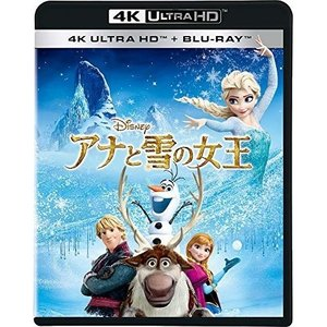 BD/ディズニー/アナと雪の女王 (4K Ultra HD Blu-ray+Blu-ray)