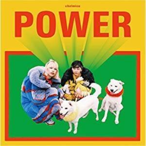 CD/chelmico/POWER