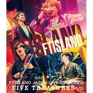 BD/FTISLAND/JAPAN LIVE TOUR 2019 -FIVE TREASURES- at WORLD HALL(Blu-ray)