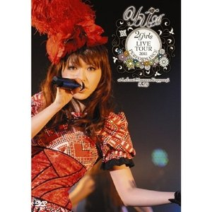 YU-A 2 Girls Live Tour PERFORMANCE 2011 at LAFORET...