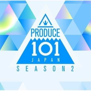 CD/PRODUCE 101 JAPAN SEASON2/PRODUCE 101 JAPAN SEASON2 surprise-flower