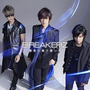 闇夜に舞う青い鳥 (CD+DVD) (初回限定盤A) BREAKERZ 発売日:2019年9月4日 ...