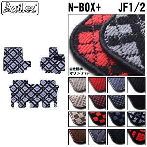フロアマット NBOX+ N-BOXプラス Nボックスプラス JF1/2 H24.07-|surprise-parts