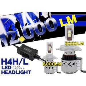 LEDヘッドライト H4H/L (片側6000LM 6500K) 2個1セット CREE製|surprise-parts