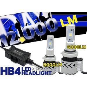 LEDヘッドライト HB4 / HIR2(9012) (片側6000LM 6500K) 2個1セット CREE製|surprise-parts