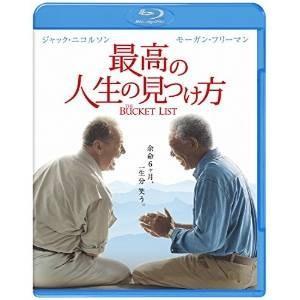 ■タイトル:最高の人生の見つけ方(Blu-ray) (初回限定生産版) ■アーティスト:洋画 (ジャ...