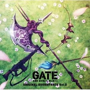 ★CD/藤澤慶昌/TVアニメ「GATE(ゲート)自衛隊 彼の...