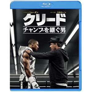 ■タイトル:クリード チャンプを継ぐ男(Blu-ray) (Blu-ray+DVD) (初回版) ■...