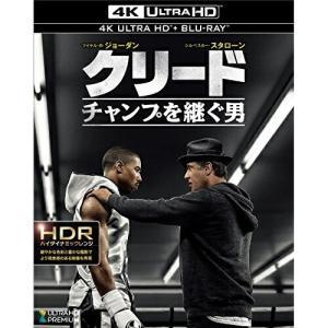 ■タイトル:クリード チャンプを継ぐ男 (4K Ultra HD Blu-ray+Blu-ray) ...