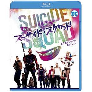 【大特価セール】 BD//スーサイド・スクワッド エクステンデッド・エディション(Blu-ray) ...