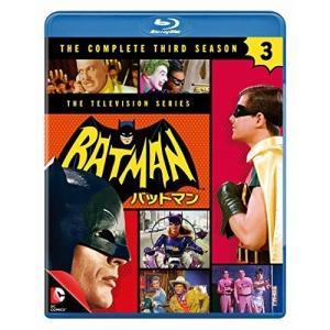 ★BD/海外TVドラマ/バットマン TV(サード・シーズン)コンプリート・セット(Blu-ray)